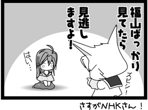 2010.2月号最終稿アウト-4.jpg