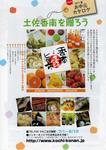 2011お中元カタログ.jpg