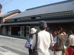カルタ歩き.JPG