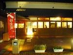 絵金蔵の夜間開館.JPG