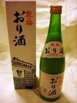 高木酒造の新酒おり酒.JPG
